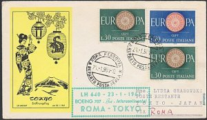 ITALY 1961 Lufthansa first flight cover to Tokyo Japan......................F971