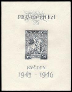 ✔️ CZECHOSLOVAKIA 1946 - VICTORY GEORGE AND DRAGON  - MI. BL. 8 ** MNH [CSB008]