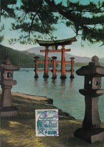MXC57) Japan, Picturesque giant 'Torii' of Miyajima,  maximum card