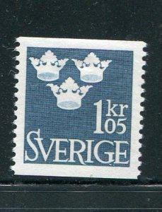 Sweden #588 mint  - Make Me A Reasonable Offer