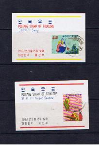 KOREA 1967 FOLKLORE M/SHEETS