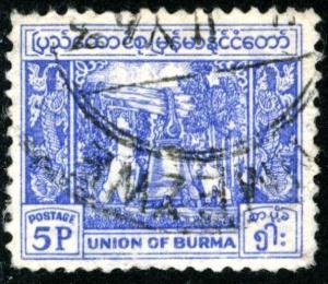 MYANMAR (BURMA) #142, USED - 1954 - BURMA016