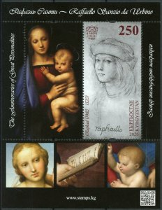 Kyrgyzstan Art Stamps 2020 MNH Raphael 500th Memorial Anniv Paintings 1v M/S