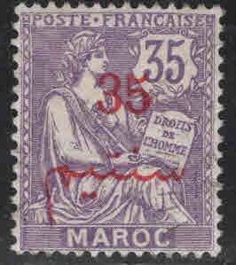 French Morocco Scott 34 MH*, hinge remnant in original gum CV $12