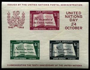 HERRICKSTAMP UNITED NATIONS NEW YORK Sc.# 38 1951 S/S NH Scott Retail $80.00