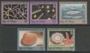 ISLE OF MAN SG513/7 1992 PORT ERIN MARINE LABORATORY MNH