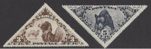 Tannu Tuva #69 & 70 mint, camel & bear, issued 1935