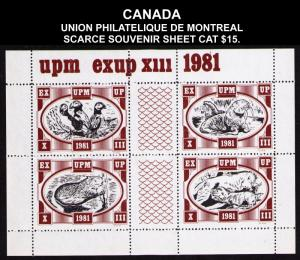 CANADA UNION PHILATELIQUE MONTREAL EXUP 1981 SOUVENIR SHEET #cc1325.2 CV $15