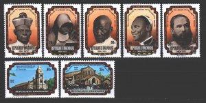 Rwanda. 1976. 792-98. Religious figures of the church. MNH.