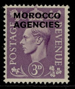 MOROCCO AGENCIES GVI SG82, 3d pale violet, M MINT.