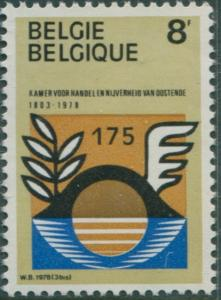 Belgium 1978 SG2525 8f Commerce Industry emblem MNH
