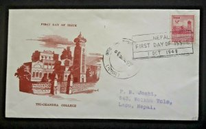 1949 Lapu Nepal Tri Chandra College First Day Illustrated Cover