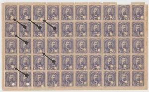 PARAGUAY 1893 Sc 37 FULL SHEET OF 50 VARIETY, 6 STAMPS WITH DOUBLE PUNCH HOLES