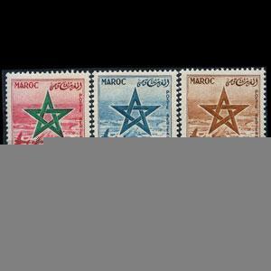 MOROCCO 1957 - Scott# C1-3 Intl.Fair Set of 3 NH
