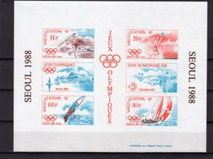 Wallis and Futuna 1988 Sc#375a SEOUL OLYMPICS S/S IMPERFORATED MNH