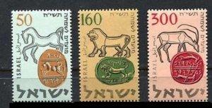 1957Israel145-147Joyous Festivals 5718