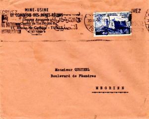 Tunisia 20F Genoese Fort at Tabarka 1957 Tunis RP, Tunisie to Megrine.  EUROP...