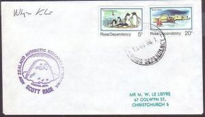 NZ ROSS DEPENDENCY 1986 Scott Base cds, NZ Expedition cachet, signed.......35062