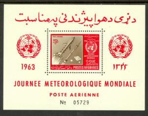 AFGHANISTAN 1963 World Meteorological Day Airmail Souvenir Sheet Scott No. C50