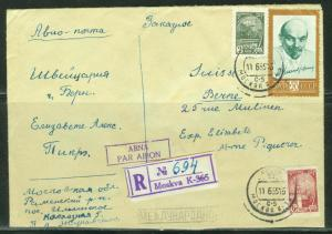 RUSSIA USSR SOVIET UNION LOT OF 8 REGISTERED  ENVELOPES CA. 1960'S AS SHOWN