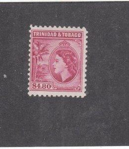 TRINIDAD AND TOBAGO # 83a VF-MNH QE11 $4.80 CAT VALUE $15+