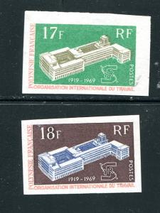 French Polynesia # 251-2 Mint imperforated  VF