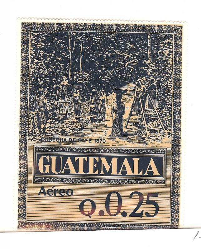 Gambia, C789, Coffee Production See Note Single,**MNH**