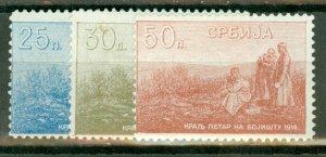 BD: Serbia 132-8 mint CV $76.55; scan shows only a few