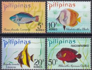 Philippine Islands #1138-40, C104  MNH CV $4.60 (A18486)