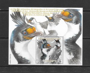 BIRDS - FRENCH SOUTHERN ANTARCTIC TERRITORY  2021 ISSUE  MNH