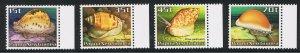 PAPUA NEW GUINEA 1986 CONCH SHELLS