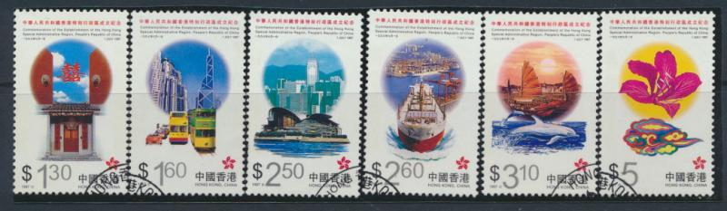 Hong Kong SG 900 - 905 set of 6 First Day of issue cancel -  Establish SAR