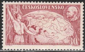 CZECHOSLOVAKIA 827, MAP, WORKER, LENIN, FLAG, UNUSED, H OG. F-VF. (367)