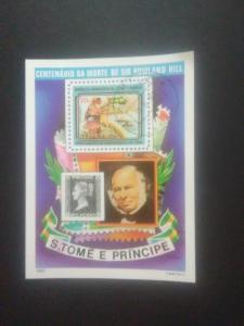 St. Thomas & Prince #577u