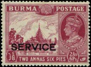 Burma SC# O22 KGV Official 2aS6pS  MLH