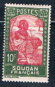 Sudan French 66 MLH Sudanese Woman 1931 (S0848)
