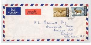 BT172 1971 Kenya Nairobi Wildlife Commercial Air Mail Cover {samwells}PTS