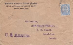 1919, Baroda Camp, India to Honolulu, HI (21742)