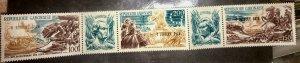 Gabon C180a strip 5 bicentennial