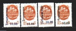 Tajikistan. 1993. 11Aa-12As. Mail, standard. MNH.