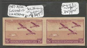Dominican Republic 1937 A/M Columbus Lighthouse SC C25 Imperf Pair MNH (5ctp)