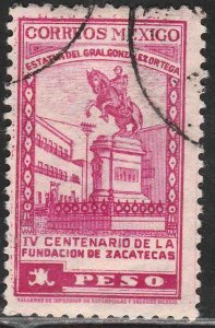 MEXICO 822, $1P 400th Anniversary of Zacatecas USED. VF. (984)
