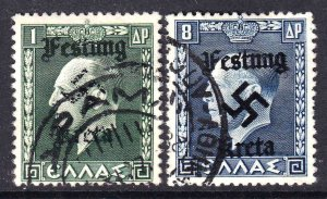 GREECE 291, 293 FESTUNG KRETA OVERPRINTS USED F/VF SOUND