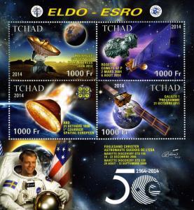 Chad 2014 ESA-Europa CEPT-Fuglesand Christer Sheet Perforated mnh.vf