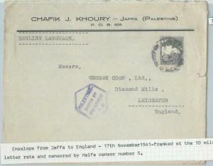 74959 - PALESTINE - POSTAL HISTORY - Censored COVER to ENGLAND