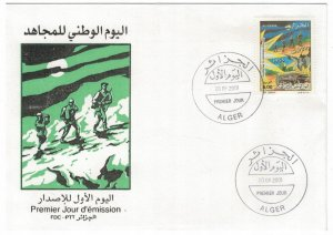 Algeria 2001 FDC Stamps Scott 1230 War of Independence Uprising Soldiers