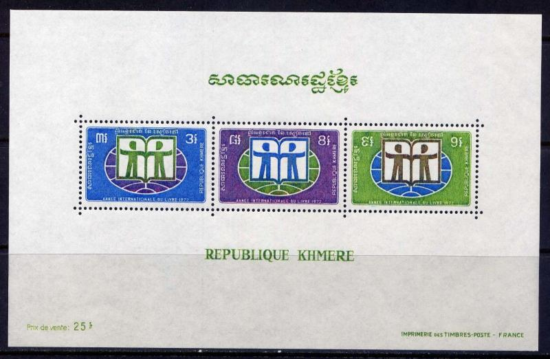 CAMBODIA Sc#274a S/S 1972 International Book Year MNH