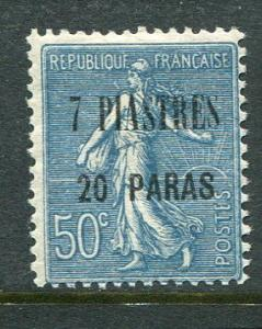 France Offices in Levant #46 mint