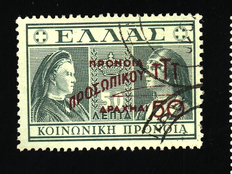 Greece #RA79 Used Violet Overprint F-VF