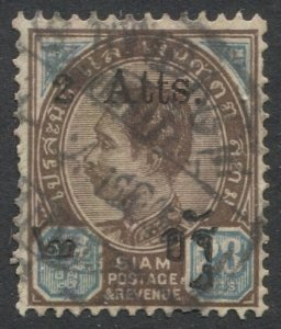 SIAM THAILAND 1905 Provisional issue Sc 91 Used 2a / 28a native cancel VF